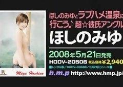 Fabulous Japanese girl Rina Aina in Crazy Rimming, College JAV clip